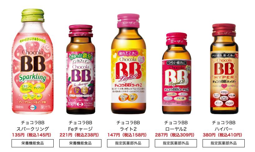 チョコラ bb 値段 価格.com - エーザイ チョコラBBのビタミン剤