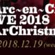 セブンイレブン、2018年12月19日・20日に東京ドームで行われるL'Arc~en~Cielのライブチケットの特別(抽選)申込みを10月17日まで受付