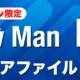 セブンイレブン、2019年7月16日より対象のタブレット/ガム2個購入で「ジャニーズJr. Snow Man」のクリアファイルをプレゼント