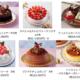 ローソン、2019年9月17日より「クリスマスケーキ・パーティーフーズ」の予約を受付