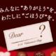 セブンイレブン、有名ブランドのバレンタインチョコレートを販売